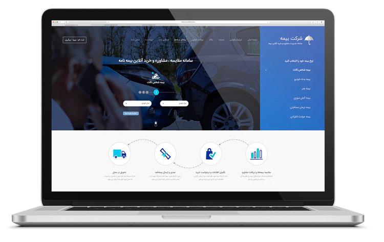 طراحی-سایت-بیمه