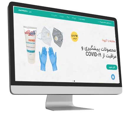 طراحی-فروشگاه-اینترنتی-صبا-طبیب